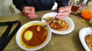 Roti Cane Bang Lan