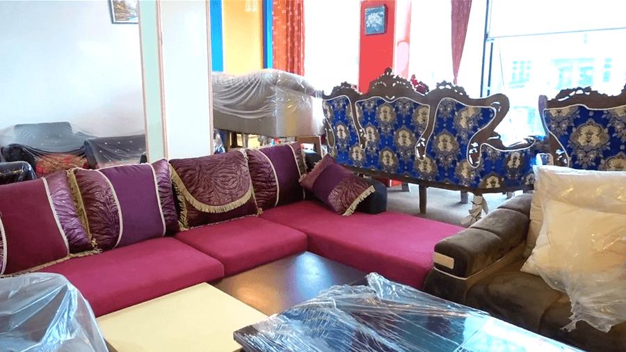 Andaria Furniture